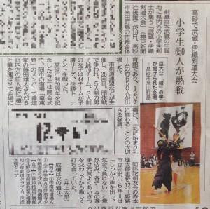 神戸新聞 2014.5.19