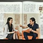 月刊「音楽の友(6月号)」