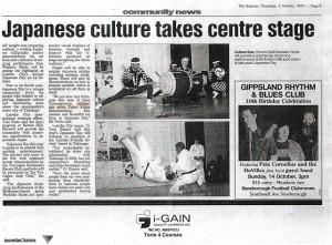 オーストラリア新聞 2007・10・4
