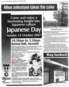オーストラリア新聞 2007・10・8